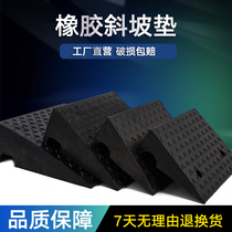 Road along the slope of the slope pad road teeth slope pad rubber outdoor portable step pad car triangle pad home