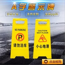 Tripod carefully sliding triangle vertical sign indicator warning signs parking signs