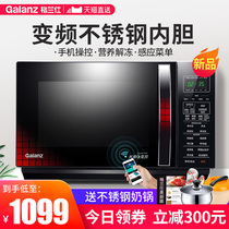 Galanz frequency microwave oven Integrated Household stainless steel liner light oven official flagship store new