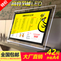 Ultra-thin high bright LED Crystal Light Box milk tea shop luminous price list a3a4 ordering light box acrylic Billboard