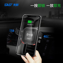 Xiancai car charger fast charging outlet mobile phone wireless charging bracket car a drag two multi-function car charger