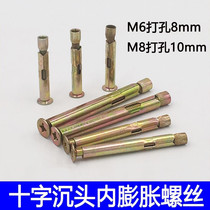 Cross sink in expansion screw built-in expansion screw door and window burst M6M8 flat head expansion bolt