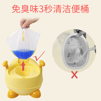 Baby toilet baby toilet can cover plastic garbage bag disposable replacement bag toilet bag cleaning bag