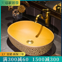 European art table basin ceramic washbasin toilet basin American oval basin table wash basin.