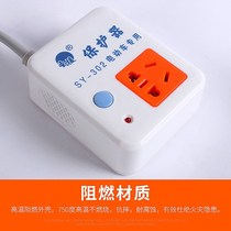 Electric car battery protector automatic socket power-off timer anti-overcharge switch intelligent belt timer