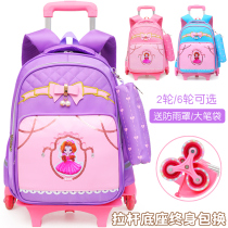 Korean version of the trolley bag girls 6-12 years old childrens schoolbag primary school students can climb stairs drag Rod backpack