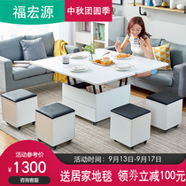 Lift coffee table dining table dual-purpose multi-purpose living room simple coffee table dining table folding multi-purpose coffee table small apartment