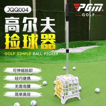 The new golf pick-up ball retractable detachable portable large capacity exercise equipment can be installed 40 balls