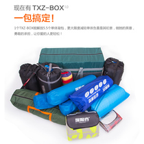 Explorer tent set storage bag large bag capacity storage bag driving equipment storage bag