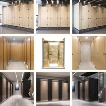 Public health partition Board School Anti-special toilet partition pvc waterproof shower room office building partition board