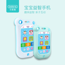 Bain Enshi baby educational mobile phone toys infant children touch screen early education music appease toys