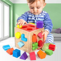 Baby building blocks toys 0-1-2 years old 3 baby children Boys Girls puzzle development wood assembly early childhood education