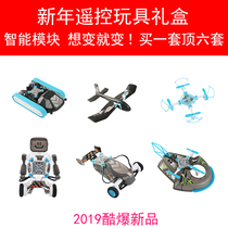 Gift Toy Gift Set 678910-year-old remote control toy six in one multi-function childrens toys
