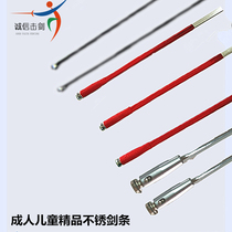 Fencing sword adult childrens boutique stainless foil heavy Sword Sword Sword Sword electric game Sword CE certification