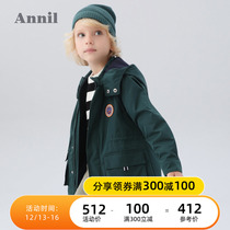 Anais childrens clothing boys windbreaker jacket spring 2020 new students in the long section fleece inside jacket hooded
