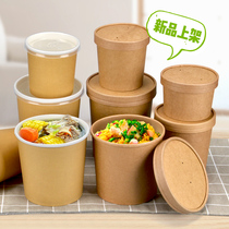 Trumpet flower one-time kraft paper soup bucket paper paper soup bowl round soup bowl with cover Man ling three meters takeaway porridge bucket soup Cup