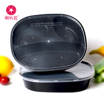 Trumpet flower Black lunch box jetable packing box three transparent Lunch Box Lunch Box 150 sets