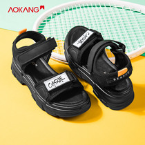 (Store delivery) aokang shoes 2019 summer new fashion spell color tide thick bottom sports sandals female