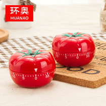 Small alarm clock tomato clock time management mini mechanical stainless steel timer Timing Student Children creative cute