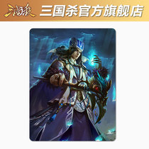 War Within Three Kingdoms frameless frame placed Taiwan generals original Diao Chan Sima Yi exclusive custom desktop ornaments