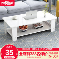 Coffee table simple modern creative small coffee table side a few small table tea table Home small tea table living room small apartment table