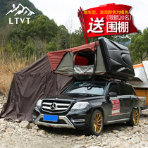 LTVT car roof tents outdoor folding telescopic car tents automatic car tour hard shell tents