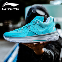 Lining Li Ning Li Ning basketball shoes mens shoes Wade City 5 Li Ning Yun wrapped in sneakers