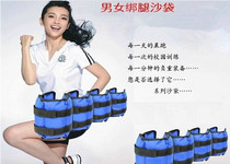 Legging leggings sandbag 1 2 3 4 5kg 6kg weight-carrying running basketball football rehabilitation training.