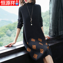 Heng Yuanxiang sweater Big size autumn winter knitted cashmere wool bottom shirt medium half high collar a-shaped dress