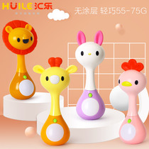 Huile Mini Rhythm Stick Baby Hand Ringer Toys 0-1 Year Old Male and Female Baby Puzzle Early Teaching Grip Training