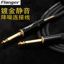 Franger electric guitar cable folk electric box piano acoustic guitar cable bass effect noise reduction line