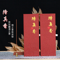 Hainan drop real incense full of oil big leaf road home Taoist supplies incense fragrance line incense incense incense