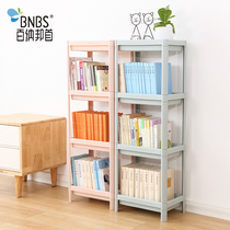 Simple bookshelf bookcase plastic simple modern floor racks childrens lockers creative multi-layer student bookcase