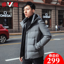 Yalu 2019 Korean version of the Winter Winter new anti-Season special clearance hooded thick warm down jacket mens jacket
