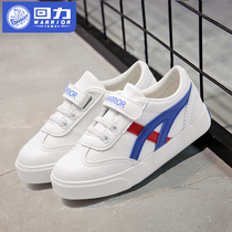 Pull back childrens shoes boys shoes childrens white shoes 2019 spring and autumn new girls shoes pupils sports white shoes