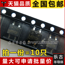 (10) MB10F SOP4 1A 1000V Ultra-Thion Bridge Pile Rectifier