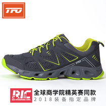 American TFO outdoor anadromous shoes men summer speed interference water shoes breathable outdoor fishing shoes beach mesh mens shoes