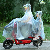 Two-man electric car pedal motorcycle electric vehicle bike ride mother and son increase thickening cover poncho raincoat