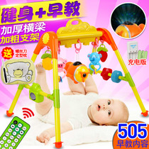 0-1 years old newborn fitness rack infant 3-6-12 months childrens toys baby music early education fitness