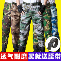 Camouflage pants mens military overalls tactical pants military training pants military pants loose straight trousers for training pants special forces