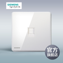 Siemens switch socket panel ruizhi series 86 type one phone socket official flagship store