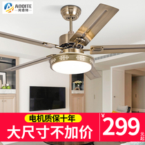 A peculiar restaurant ceiling fan lamp living room fan lamp bedroom simple ceiling fan bronze iron leaf inverter fan chandelier