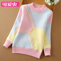 Girls sweater pullover cotton autumn and Winter new childrens pile thickened round neck stitching contrast color knit sweater bottoming shirt