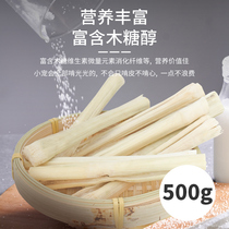 Wilmington sweet bamboo rabbit Dutch pork teeth small snack supplies Chinchilla hamster squirrel teeth stick bite sticks 500g