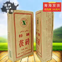Qinghai shipping Xiang Yi special Fu brick Qinghai old Fu brick tea butter tea milk tea 300 grams 2 pieces of Yiyang tea factory