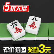 Special Mahjong brand medium and large household hand rubbing mahjong Sichuan Big code Mahjong 48MM