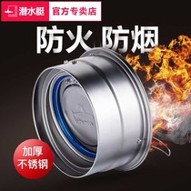 Submarine check valve kitchen public flue check valve range hood special stainless steel fire back smoke