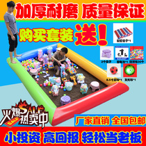 Thickening children Cassia toys sandbox set children digging sand toys inflatable beach pool home square stall