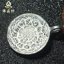 Tibetan Buddhism 925 sterling silver zodiac eight baguette carving pendant nine House gossip waist to feng shui large