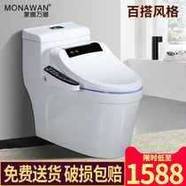 Mona Wana intelligent toilet automatic household integrated electric instant hot toilet toilet 250 350